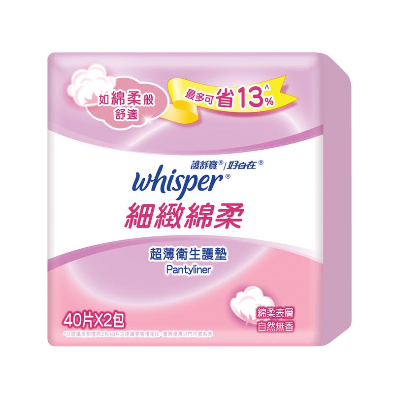 Whisper Deli Cot Soft Pl Unsc 80pcs