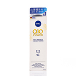 Nivea Q10 Power Anti-Wrinkle Eye Cream 15mL