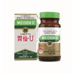 Weisen-U Stomach Tab 30pcs