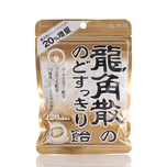 Ryukakusan Throat Refreshing Candy Mild Milky Flavor 88g