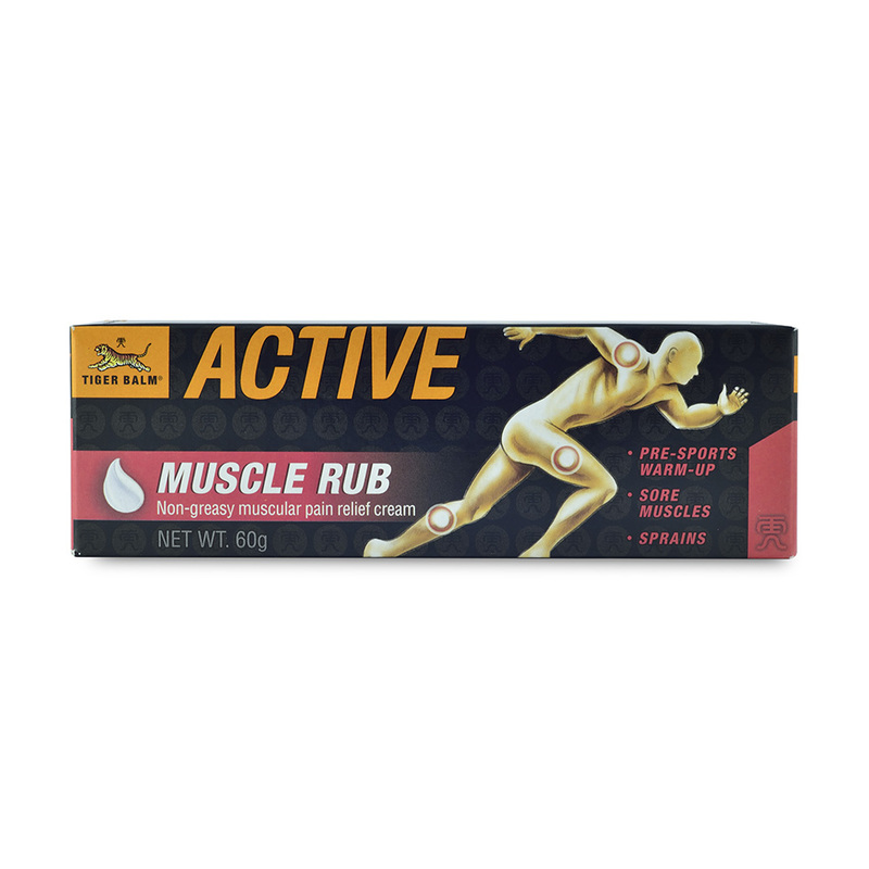 Tiger Balm Active Muscle Rub, 60g