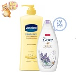 Vaseline Deep Restore 400ml + Dove Lavender 200g