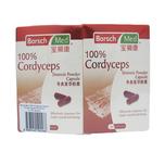 Borsch Med 100% Cordyceps Capsule Twin Pack, 2x60 capsules