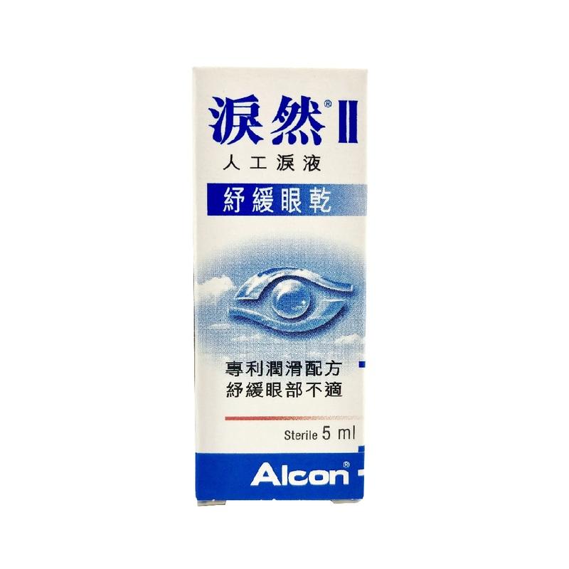 Alcon Tears Naturale II Lubricating Eye Drops 5mL