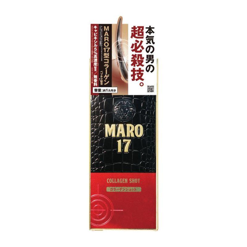 Maro 17 Collagen Shot, 50ml