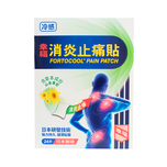 FortuneFortocool Pain Patch 24pcs