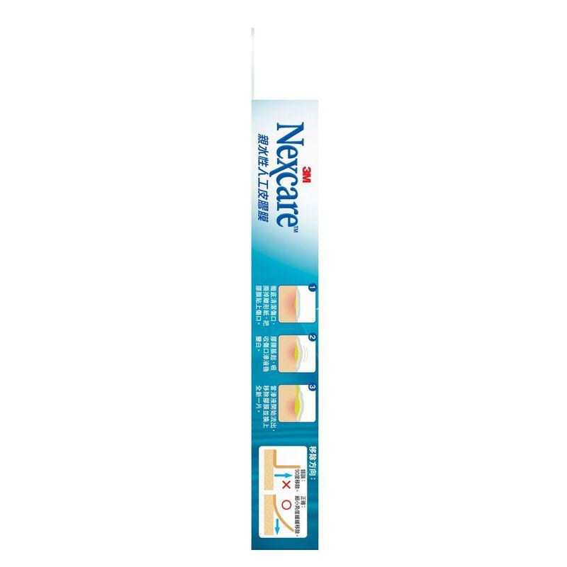 3M Nexcare™ Hydro Bandage 4pcs