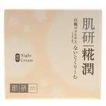 Hada Kouji Treatment Night Cream 50g