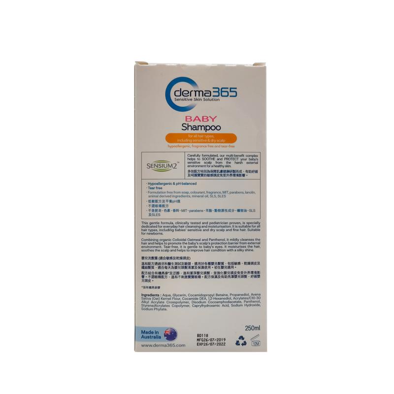 Derma 365 Baby Shampoo 250mL