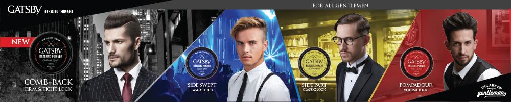 Gatsby brand Image