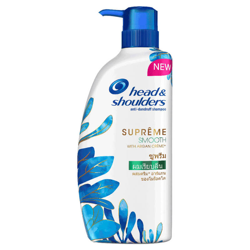 Head & Shoulders Supreme Moist Shampoo, 480ml