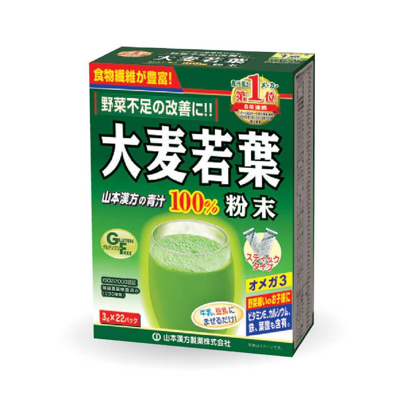 Yamamoto Kanpo Barley Grass Powder, 22pcs