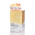 Ichiki UV Whitening 100pcs