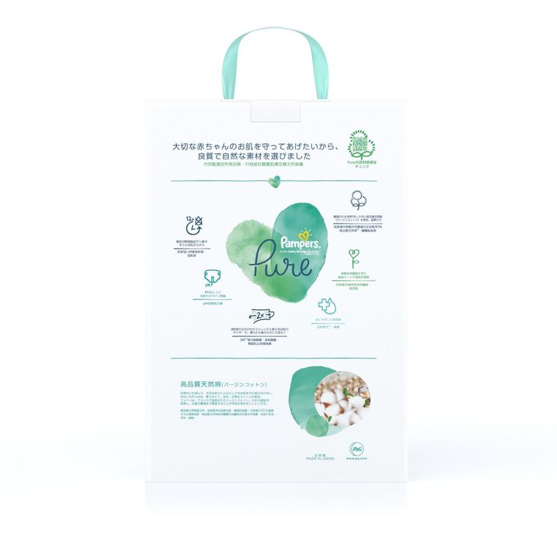Pampers Pure Tape NB 58pcs