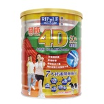 Ripple 4D Joint Care Cowt's Milk Powder 800g