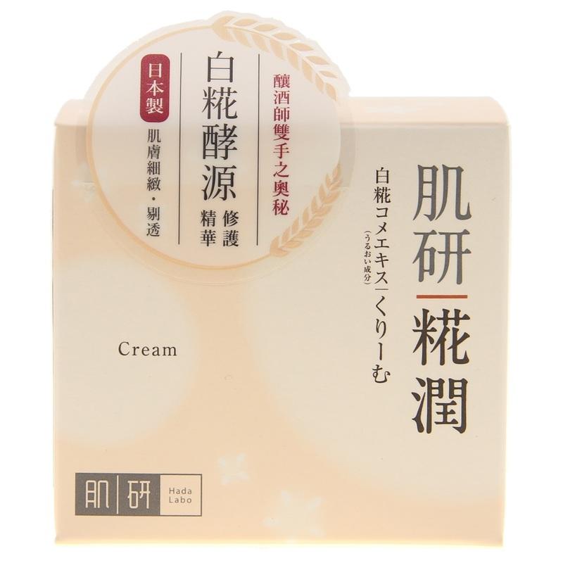 Hada Kouji Treatment Cream 50g