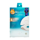 Cocochi Cosme Ag Ocean Mask 5pcs