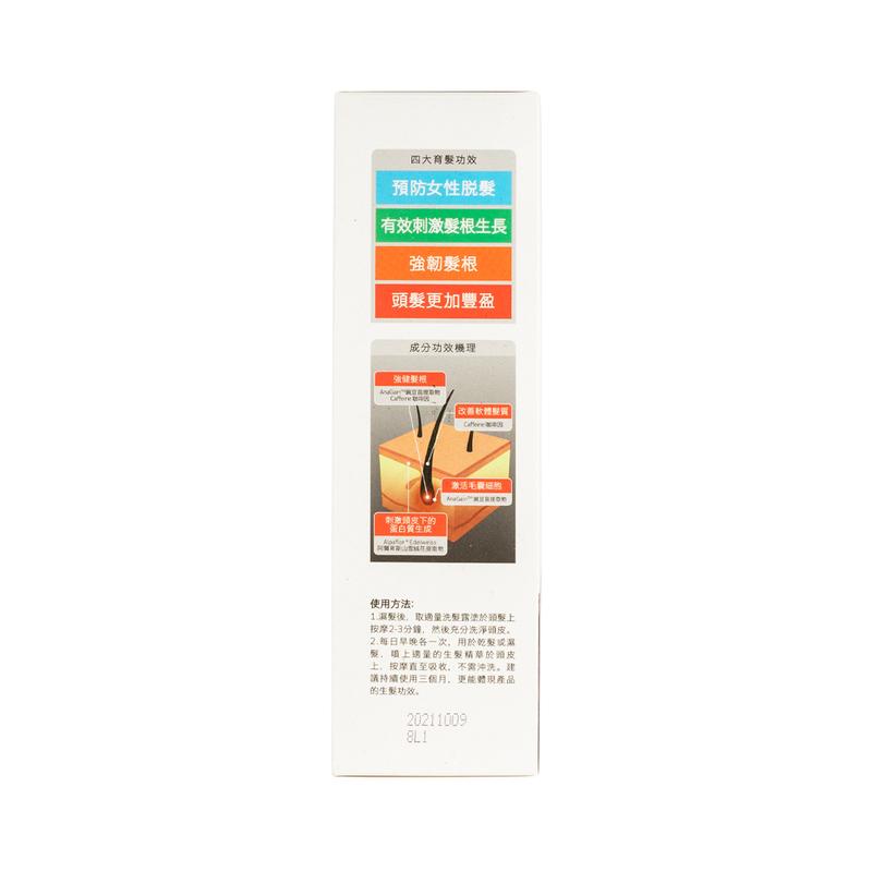 Fortro Stimulating of Volumising Pack (Shampoo 270mL+Serum 70mL)
