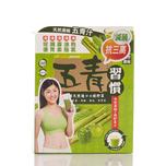 Organicpharm VegeFive Juice 12pcs