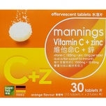 Mannings Efferescent Tablet Vitamin C + Zinc (Orange Flavour) 30pcs