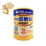 Snow Brand Smart Baby 2 DHA 900g
