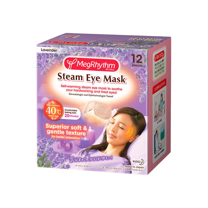 MegRhythm Steam Eye Mask Lavender, 12pcs