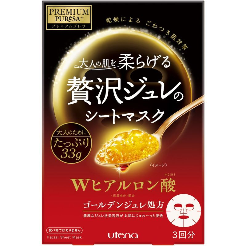 Utena Golden Jelly Mask Ha 3pcs