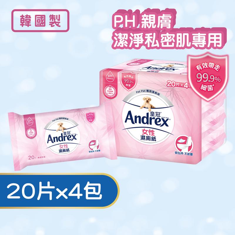 Andrex Lady Moist Tissue 20pcs x4