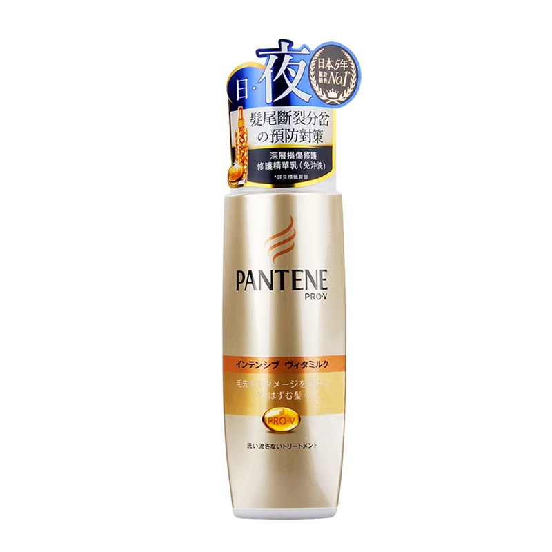 Pantene Extra Care Lotion 100mL