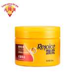 Rejoice Hot Oil Hair Mask300mL