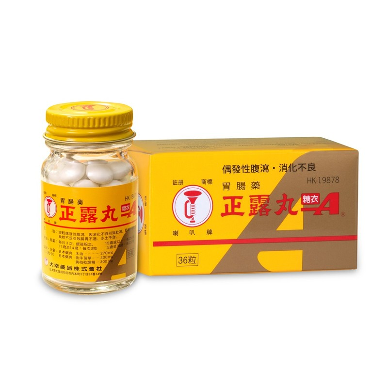 Trumpet Brand Sugar-Coated Seirogan Toi A 36 Tablets