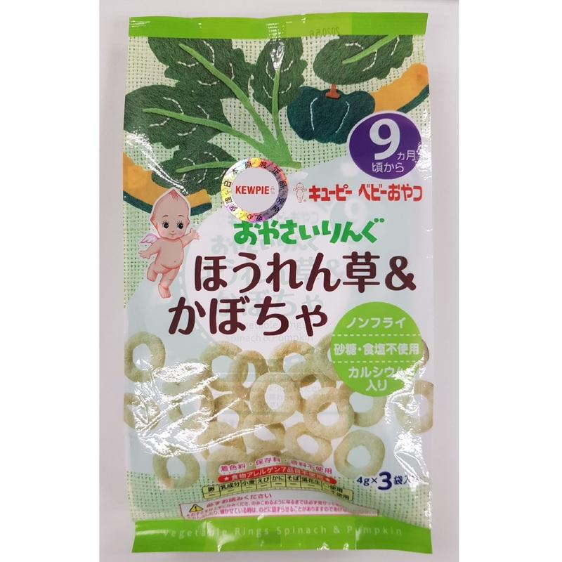 Kewpie Vegetable Ring Snacks Spinach & Pumpkin (9M+) 4g x 3