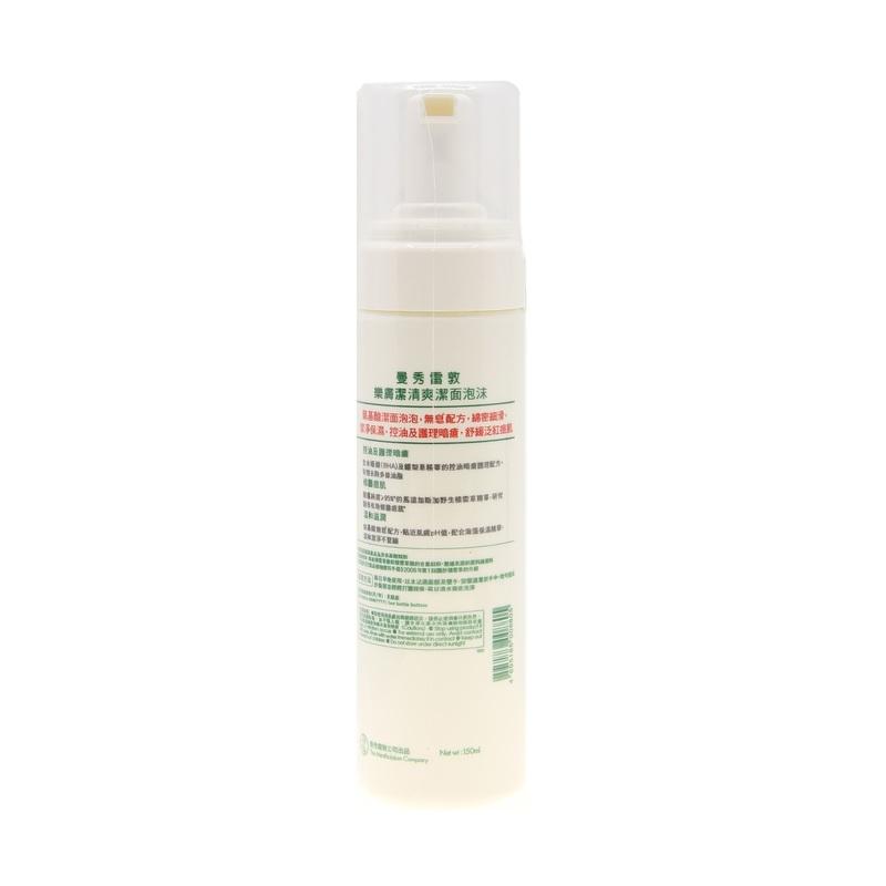Mentholatum Acnes Medicated Foam Wash 150mL