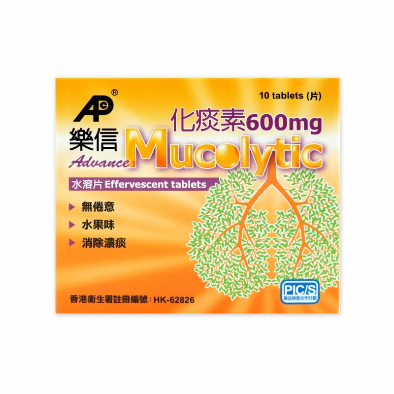 Advance Mucolytic 600Mg 10pcs