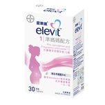 Elevit Pronatal 30pcs