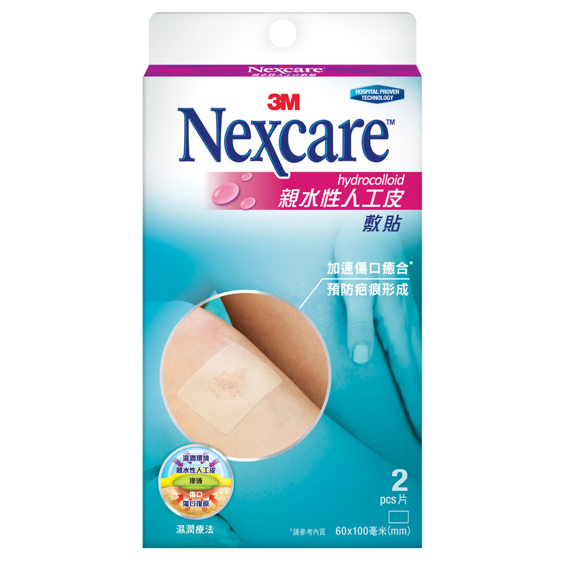 3M Nexcare™ Hydro Dressing 2pcs