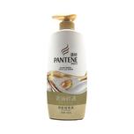 Pantene潘婷乳液修護潤髮精華素700毫升