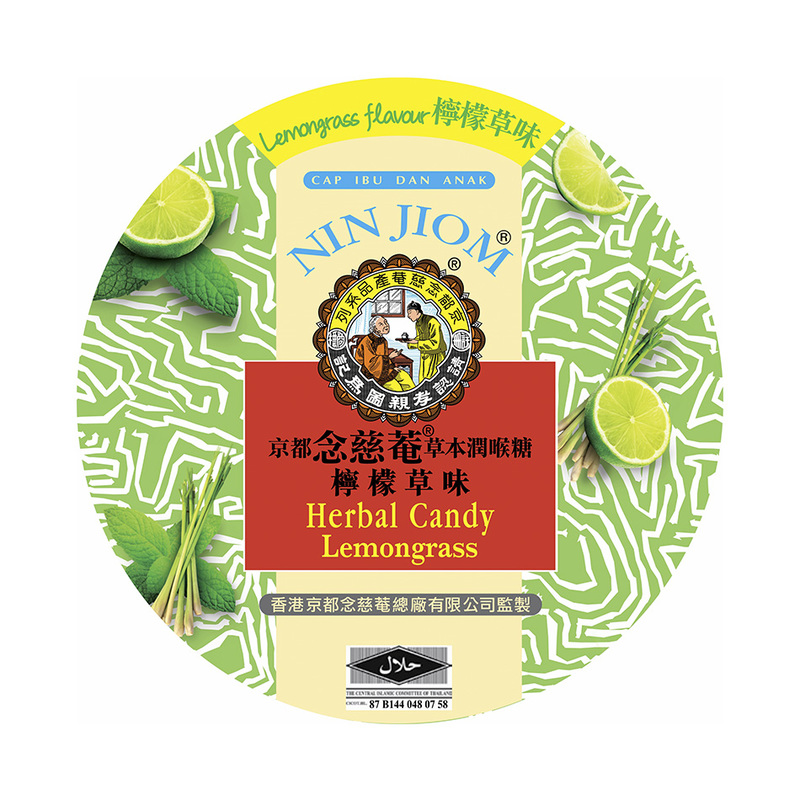 Nin Jiom Herbal Candy Lemon Grass 60g