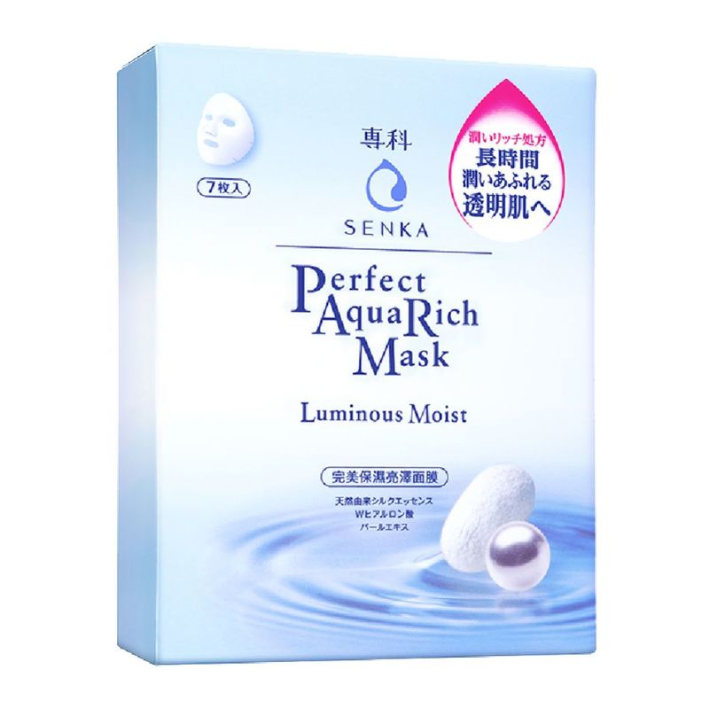 Senka Aqua Rich Mask Luminous Moist 7P Box