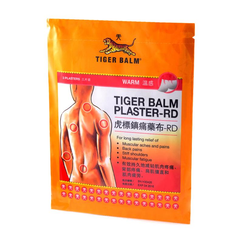 Tiger Balm Red Plasters Warm, 3pcs