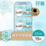 Kotex Herbal Cool UW 23cm 15pcsX2bags