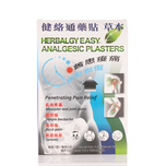 Herbalgy Easy® Analgesic Plasters 5pcs