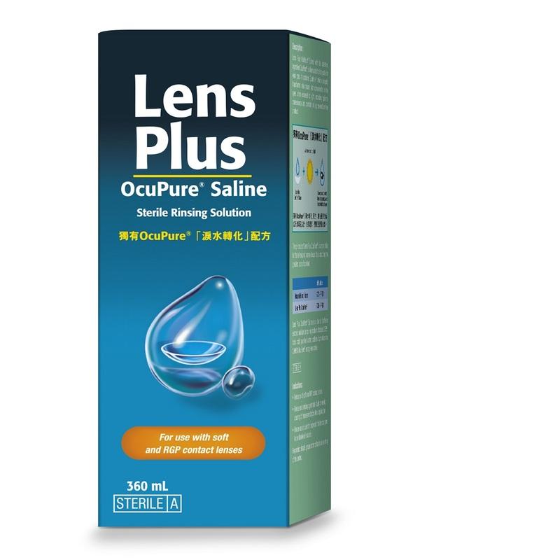 Lens Plus Ocupure Saline 360mL
