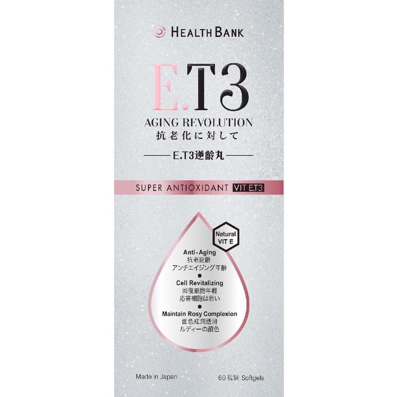 HealthBank E.T3 Aging Revolution 60pcs