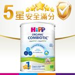 HiPP Combiotic Organic Infant Milk Stage 1 (0-6M) 800g