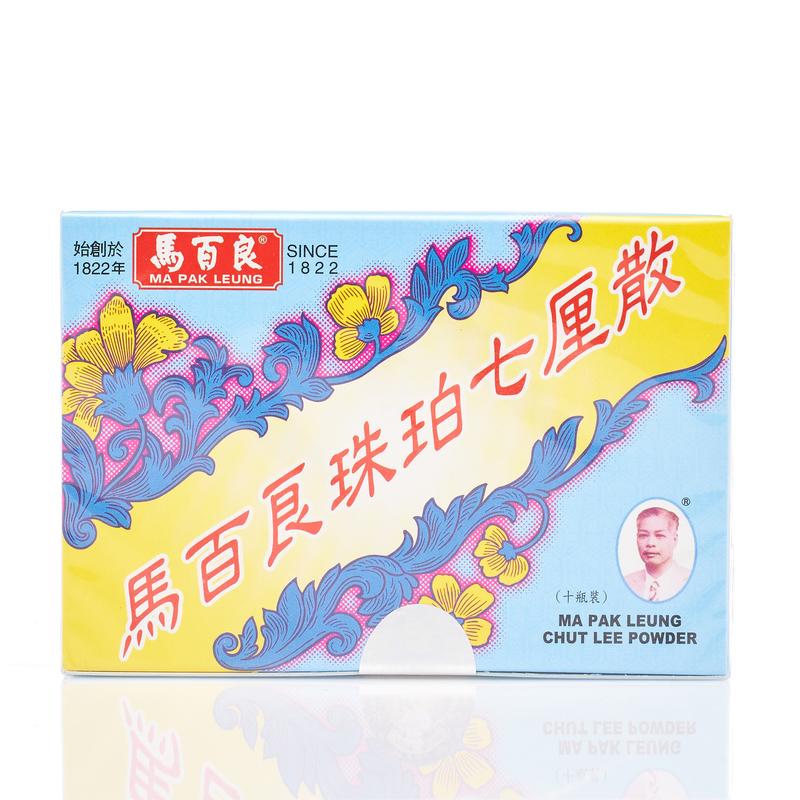 Ma Pak Leung Chut Lee Powder 0.36g X 10 Bottles