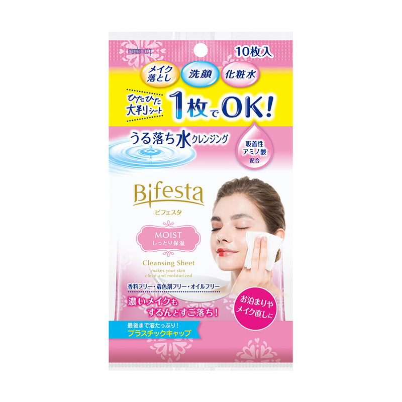 Bifesta Cleansing Sheets Moist, 10pcs
