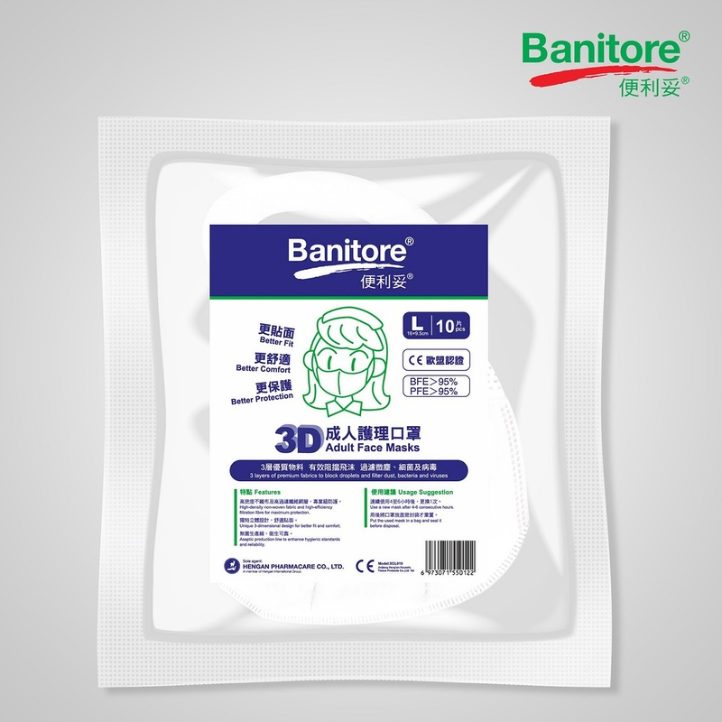 Banitore 3D Face Mask (L) 10pc