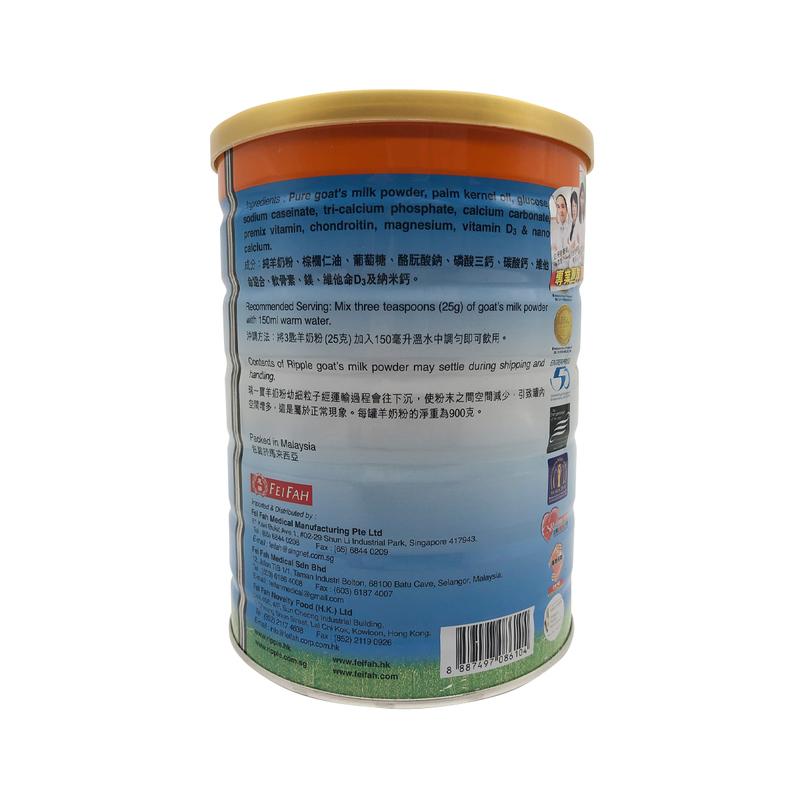 Ripple Goat'S Mp Calcium 1000  900g