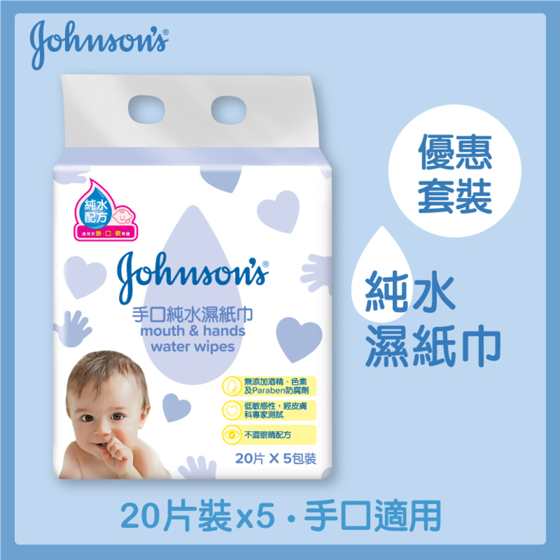 J&J Baby Messy Times Wipes 20pcs x5